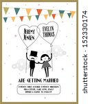 balloon wedding invitation card ... | Shutterstock .eps vector #152330174