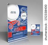 vector carnival flyer  magazine ... | Shutterstock .eps vector #152338400