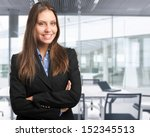 beautiful businesswoman portrait | Shutterstock . vector #152345513