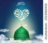 mawlid al nabi arabic... | Shutterstock .eps vector #1523560433