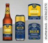 vector blue and yellow beer... | Shutterstock .eps vector #1523612570