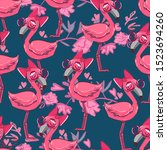 hand drawn cute pink flamingo... | Shutterstock .eps vector #1523694260