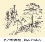 mountains slopes and alpine... | Shutterstock .eps vector #1523696600