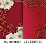 traditional chinese festive...   Shutterstock .eps vector #1523809790