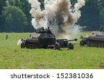 dubosekovo  russia   july 13 ... | Shutterstock . vector #152381036