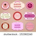 set of coffee label design | Shutterstock .eps vector #152382260