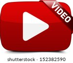 video button | Shutterstock . vector #152382590