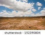 low white clouds floating over... | Shutterstock . vector #152390804