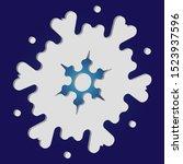 simple christmas snowflake on...   Shutterstock .eps vector #1523937596