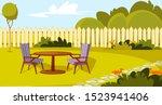 patio area flat vector... | Shutterstock .eps vector #1523941406