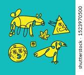 cartoon cute animals vector set | Shutterstock .eps vector #1523970500