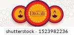 flat style happy diwali... | Shutterstock .eps vector #1523982236