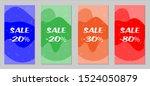 sale flyers. set of vintage...   Shutterstock .eps vector #1524050879