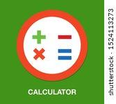 vector calculator symbol  ... | Shutterstock .eps vector #1524113273