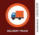 transportation car   pickup... | Shutterstock .eps vector #1524115709