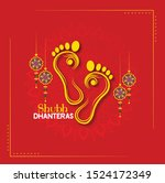 happy dhanteras indian... | Shutterstock .eps vector #1524172349
