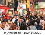 seoul  south korea   29 july ... | Shutterstock . vector #1524192320
