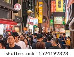 seoul  south korea   29 july ... | Shutterstock . vector #1524192323