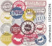 sochi russia set of stamps.... | Shutterstock .eps vector #1524312296