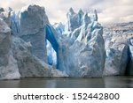 Постер, плакат: The Grey Glacier in