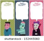 happy halloween card set with... | Shutterstock .eps vector #152445083