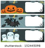 happy halloween card set with... | Shutterstock .eps vector #152445098