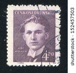 czechoslovakia   circa 1949 ... | Shutterstock . vector #152457503