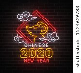 chinese new year neon sign ... | Shutterstock .eps vector #1524629783