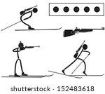 biathlon. vector illustration | Shutterstock .eps vector #152483618