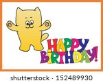 happy birthday card with a cat | Shutterstock .eps vector #152489930