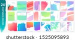 set of designs with abstract... | Shutterstock .eps vector #1525095893