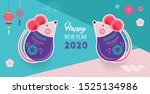 happy chinese new year design... | Shutterstock .eps vector #1525134986