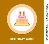 vector birthday cake... | Shutterstock .eps vector #1525249589