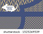 japanese new year's card in... | Shutterstock .eps vector #1525269539