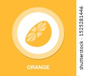 vector lime   orange or lemon ... | Shutterstock .eps vector #1525281446