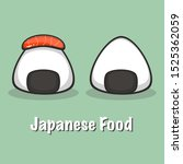 japanese food. traditional...   Shutterstock .eps vector #1525362059