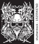 evil samurai skull robot... | Shutterstock .eps vector #1525543760
