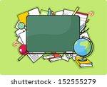 school background  horizontal ... | Shutterstock . vector #152555279