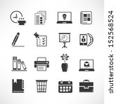 office icons set  vector | Shutterstock .eps vector #152568524