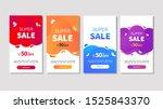dynamic modern fluid mobile for ... | Shutterstock .eps vector #1525843370