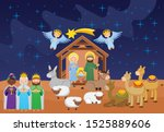 holy nazareth family three wise ... | Shutterstock .eps vector #1525889606