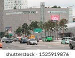 seoul  south korea   30 july ... | Shutterstock . vector #1525919876