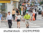 seoul  south korea   30 july ... | Shutterstock . vector #1525919900