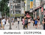 seoul  south korea   30 july ... | Shutterstock . vector #1525919906
