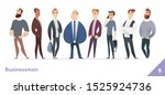 businessman or people character ... | Shutterstock .eps vector #1525924736
