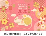 cute 2020 chinese new year... | Shutterstock .eps vector #1525936436