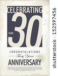 30 years anniversary retro... | Shutterstock .eps vector #152597456