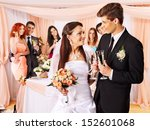 happy wedding couple and guests ... | Shutterstock . vector #152601068