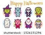 vector set illustrationn of... | Shutterstock .eps vector #1526151296