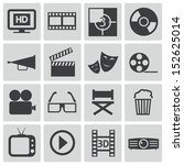 vector black  cinema icons set | Shutterstock .eps vector #152625014